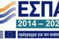 Ημερίδα Οι Βασικοί Άξονες του Νέου  Αναπτυξιακού Πλαισίου και ο ρόλος του ΕΣΠΑ 2014-2020 αποτελεί το θέμα που διοργανώνει η ΠΕΔ Πελοποννήσου, 13 Νοεμβρίου